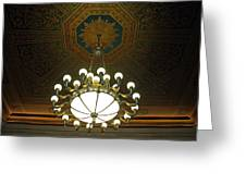 A Franklin Chandelier Greeting Card