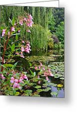 A Glimpse Of Monet's Pond At Giverny Greeting Card