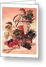 A Gourmet Cover Of Grapes Greeting Card