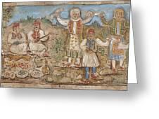 A Greek Feast Greeting Card