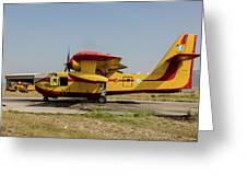 A Hellenic Air Force Canadair Cl-215 Greeting Card
