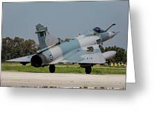 A Hellenic Air Force Mirage 2000 Egm Greeting Card