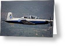A Hellenic Air Force T-6 Trainer Flying Greeting Card