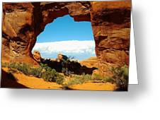 A Hole New World Greeting Card
