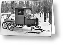 A Homemade Snowmobile Greeting Card