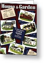 A House And Garden Cover Of Houses Greeting Card