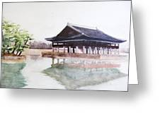 A Korean Traditional Building  Greeting Card