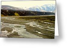 A Land Of Mountains Rivers And Valleys Greeting Card