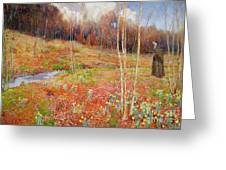 A Landscape In Spring With A Nun Greeting Card