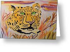 A Leopard's Gaze Greeting Card