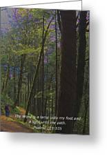 A Light Unto My Path Greeting Card