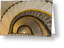 A Look Down The Stairs Greeting Card
