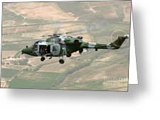 A Lynx Mk 9a  Greeting Card