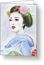 A Maiko  Girl Greeting Card