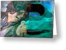 A Man And His Music - James Brown Featured In 'abc Group' And Comfortable Art Group Greeting Card