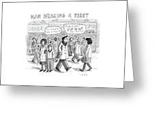A Man Wearing A Beret Walks Down A Busy Street Greeting Card by Roz Chast