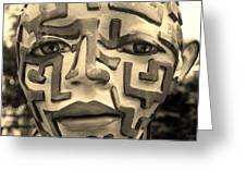 A Maze Ing Face Sepia Greeting Card