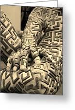 A Maze Ing Man 4 Sepia Greeting Card
