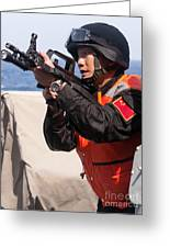 A Member Of The Chinese Peoples Greeting Card by Stocktrek Images