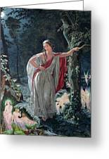 A Midsummer Nights Dream Hermia Greeting Card