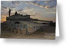 A Morning Prayer On An Israel Defense Greeting Card