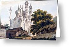 A Mosque At Gazipoor Greeting Card by William Hodges