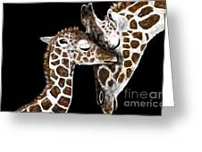 A Mother's Love - At Great Heights By Lcs Greeting Card