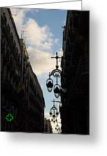 A Necklace Of Barcelona Streetlamps Greeting Card