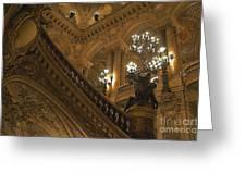 A Night At The Opera II Greeting Card