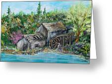 A Old Mill Greeting Card