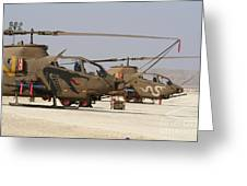 A Pair Of Ah-1s Tzefa Attack Greeting Card
