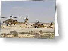 A Pair Of Ah-64d Saraf Attack Greeting Card