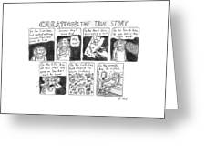 A Panel Called Creation: The True Story Which Greeting Card by Roz Chast