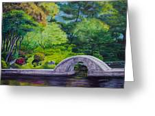 A Peaceful Place In Hiroshima Greeting Card