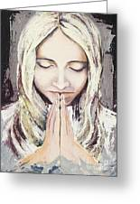A Prayer... Greeting Card