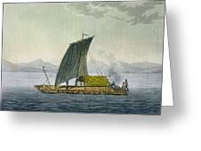 A Raft Leaving The Port Of Guayaquil Greeting Card