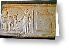 A Relief In Bergama Museum-turkey Greeting Card