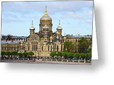A River View Of Saint Petersburg Greeting Card