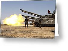 A Royal Jordanian Land Force Challenger Greeting Card