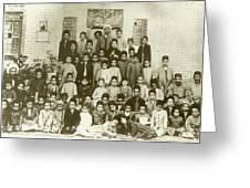 A School In Urmia Iran Greeting Card