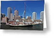 A Ship In Boston Harbor Greeting Card