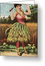 A Shweat Girl Greeting Card
