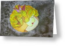 A Shy Lady Greeting Card