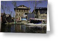 A Slightly More Run Down Section Of The Dal Lake Greeting Card