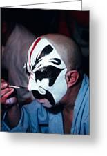 A Spooky Kabuki Greeting Card