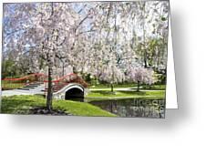 A Spring Walk Greeting Card