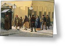A Street Scene, Outside A Prison, 1868 Oil On Canvas Greeting Card