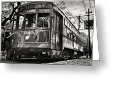 A Streetcar Named St Charles Greeting Card