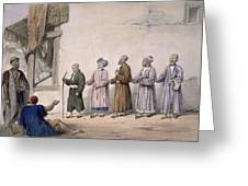 A String Of Blind Beggars, Cabul, 1843 Greeting Card