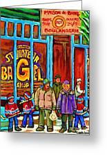 A Stroll After The Hockey Game St Viateur Bagel Montreal Winter Street Carole Spandau Greeting Card